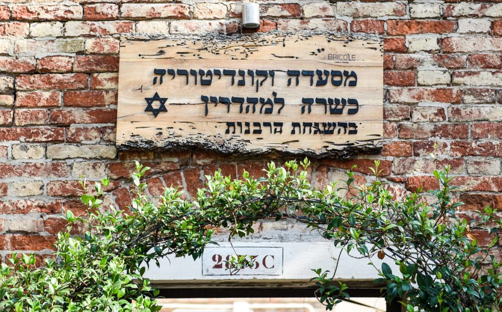 Il Ghetto ebraico di Venezia: viaggio tra le tradizioni ebraiche della laguna
