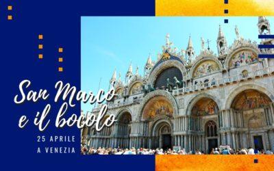 25 aprile a Venezia: la festa di San Marco e la leggenda del Bocolo