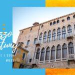 Palazzo Fortuny – Venezia e i suoi musei